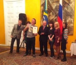 Награждение дипломом в посольстве Бразилии