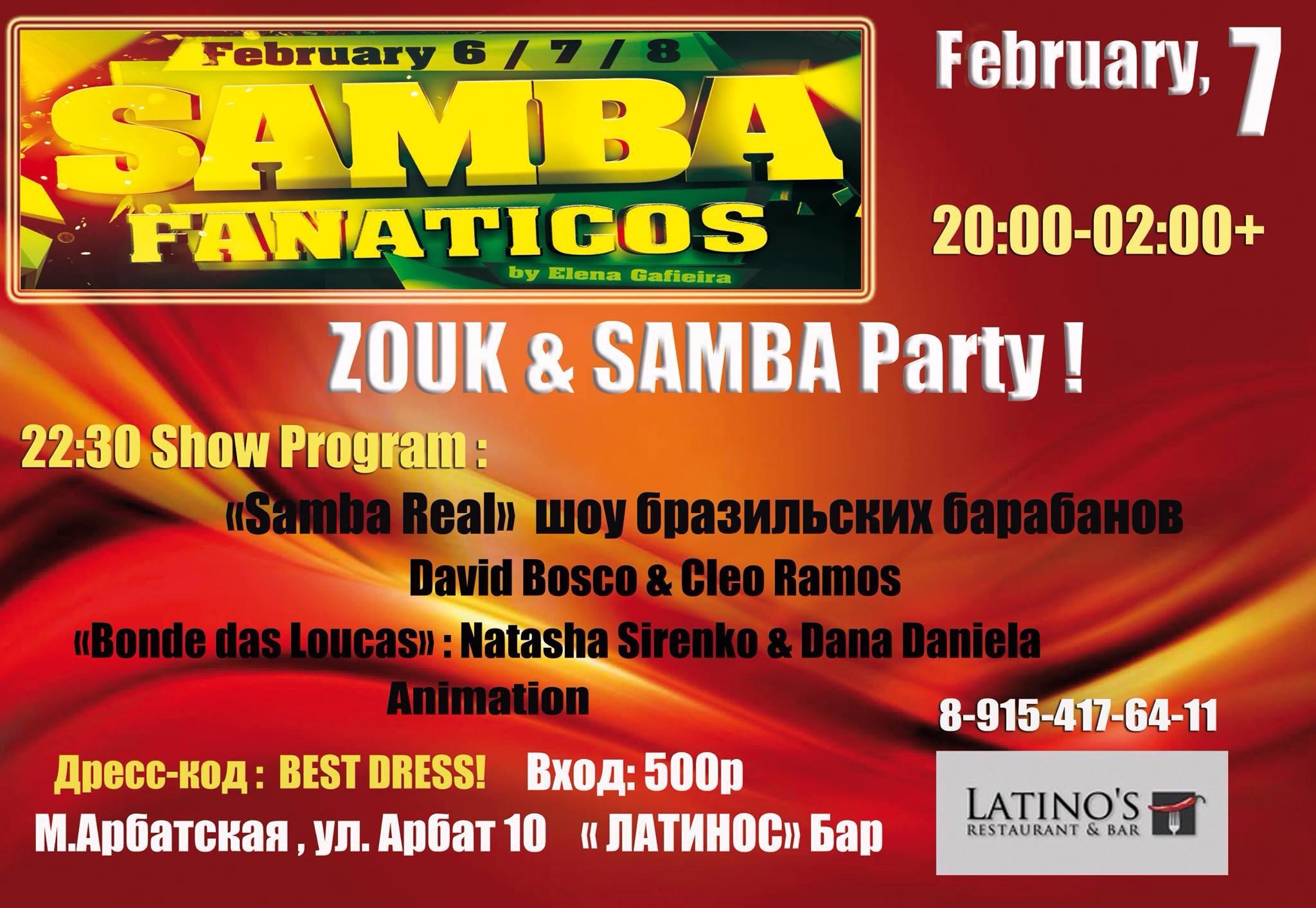 Отжиг Samba Real на вечеринке SambaFanaticos - афиша