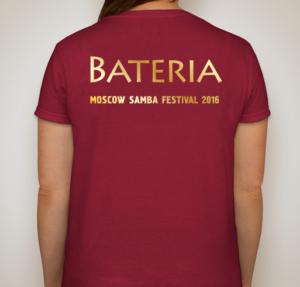 Moscow Samba Festival 2016 футболка вид сзади