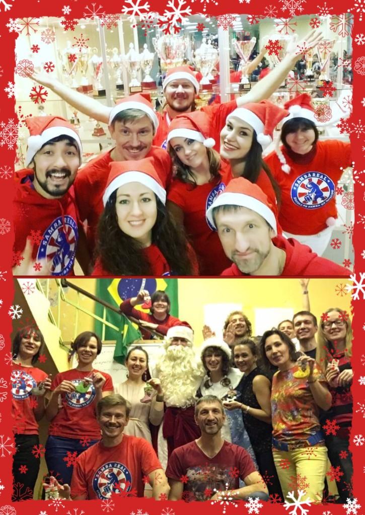 Школа бразильских барабанов Samba Real поздравляет всех с Новым годом!