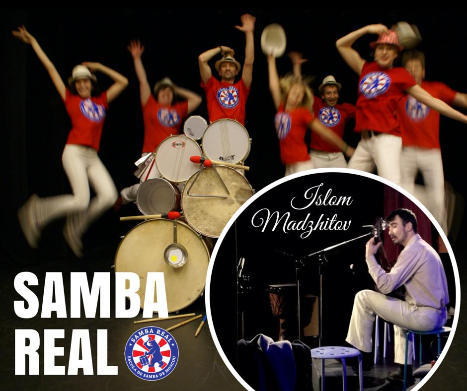 Отчётный концерт Samba Real при участии Ислома Маджитова