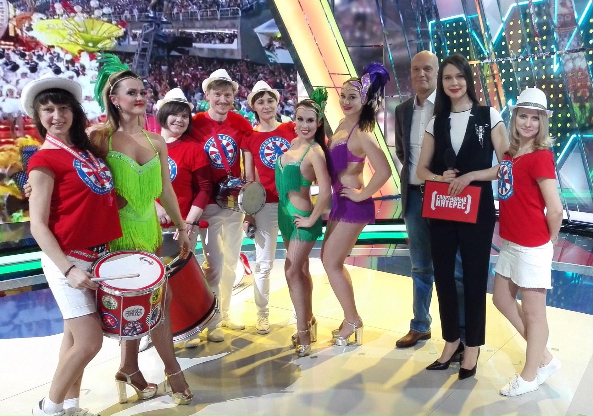 Samba Real
