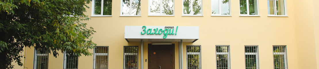 http://www.hostel-zaxodi.ru/