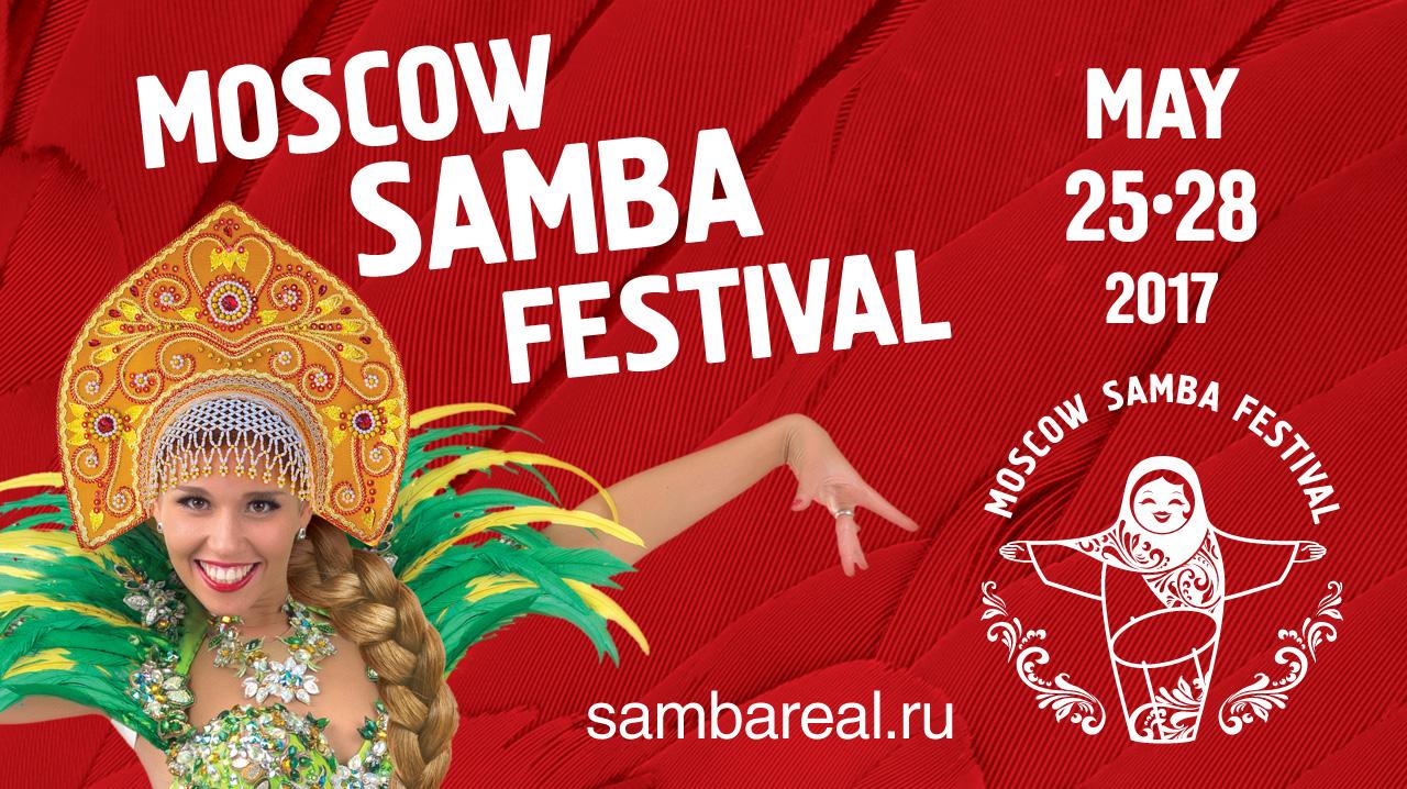 Moscow Samba Festival 2017