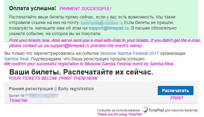 payment-screenshots-05